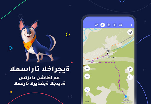 MAPS.ME – خرائط بدون اتصال بالانترنت، ملاحة، دلائل 2 تصوير الشاشة
