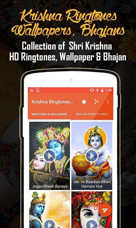 Krishna Ringtones Wallpapers скриншот 4
