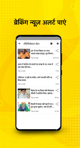 NBT Hindi News: Latest India Hindi News, Live TV 3 تصوير الشاشة