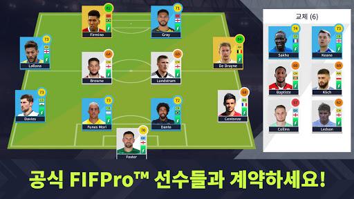 Dream League Soccer 2021 screenshot 3