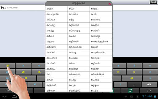 Ezhuthani  - Tamil Keyboard - Voice Keyboard screenshot 16