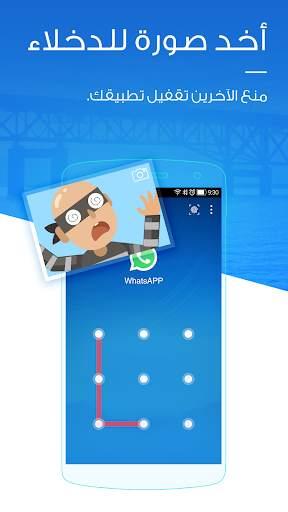 LOCKit- القفل للتطبيقات 4 تصوير الشاشة