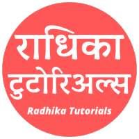 Radhika Tutorials - घर बैठे कम्पलीट सिलाई सीखे on 9Apps