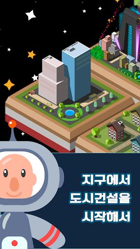 갤럭시 오브 2048 : 우주 도시 건설 게임 screenshot 6