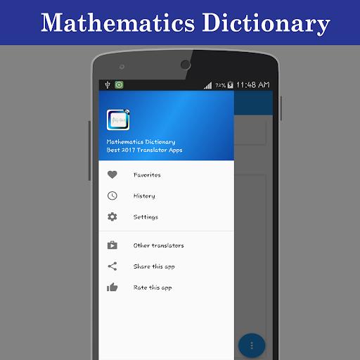 Mathematics Dictionary screenshot 6
