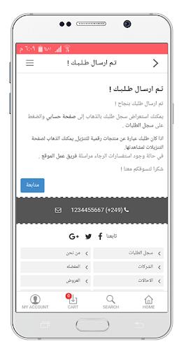 Salim Store screenshot 4