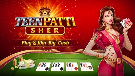 TeenPatti Sher - 2021 Newest 3patti Online स्क्रीनशॉट 1
