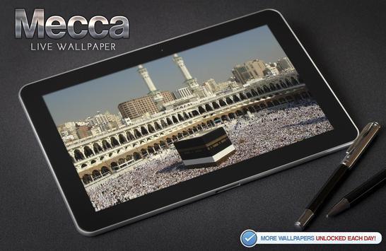 مكة المكرمة للجدران لايف 7 تصوير الشاشة