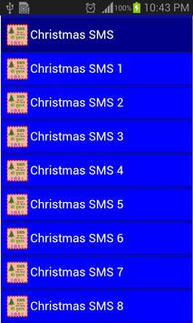 sms ki dukan 3 تصوير الشاشة