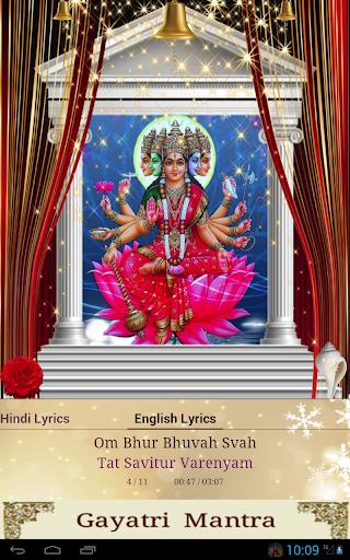 Gayatri Mantra 20 تصوير الشاشة