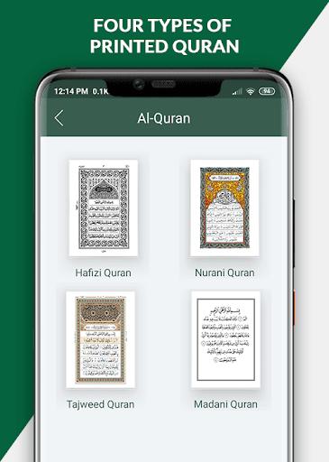 Muslim  Молитвенные времена, Коран, Кибла, Тасбих скриншот 3