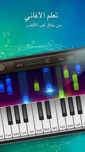 بيانو حقيقي مجانا 3 تصوير الشاشة