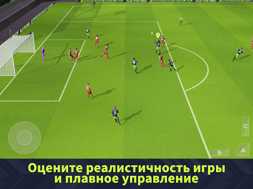 Dream League Soccer 2021 скриншот 18