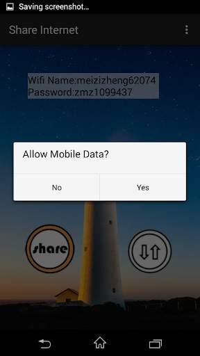 MZ Share Mobile Internet screenshot 2