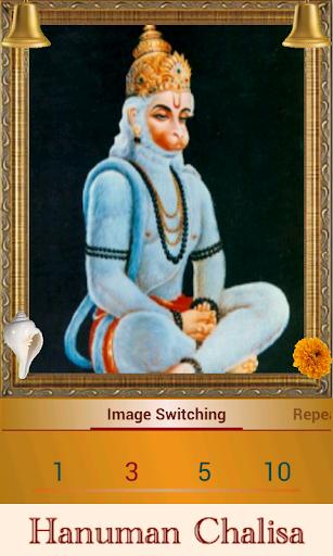 Hanuman Chalisa 3 تصوير الشاشة
