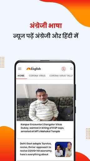 Hindi News app Dainik Jagran, Latest news Hindi 7 تصوير الشاشة