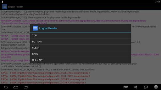 Системный журнал Logcat скриншот 4