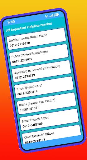 बिहार Voter Card, Ration Card and All Digital Help screenshot 8