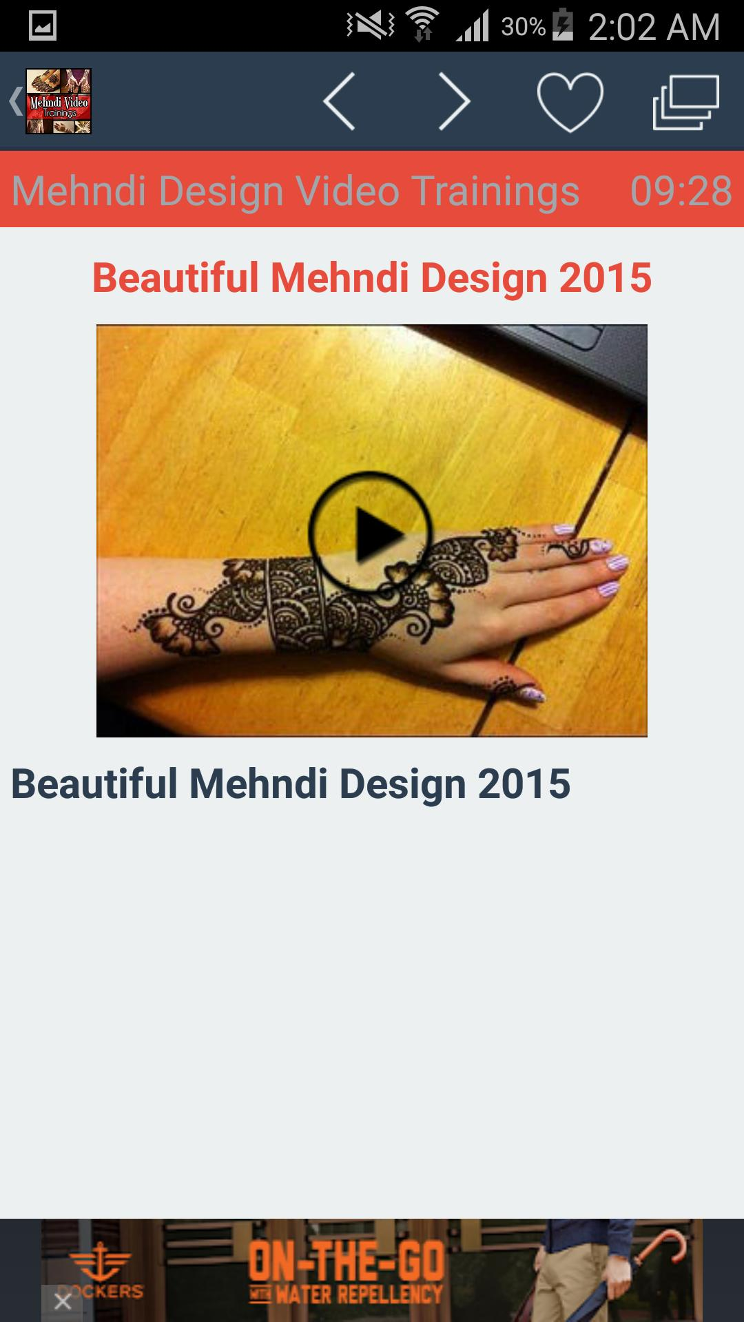 Mehndi Designs Video Trainings 5 تصوير الشاشة