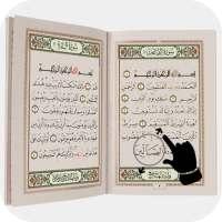 Read Quran Offline - AlQuran Kareem on 9Apps