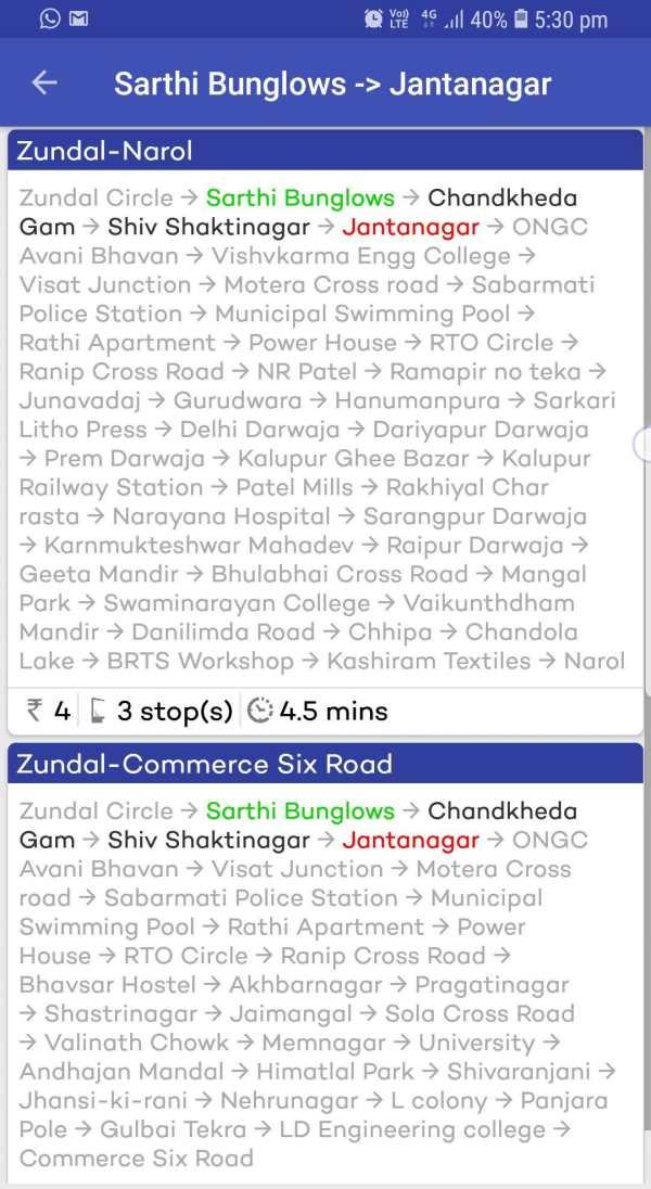 Ahmedabad Metro screenshot 7