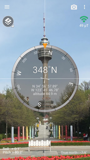 البوصلة : Smart Compass 1 تصوير الشاشة