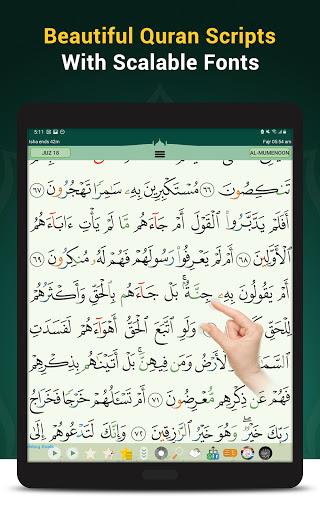Quran Majeed – القران الكريم: Prayer Times & Athan screenshot 9