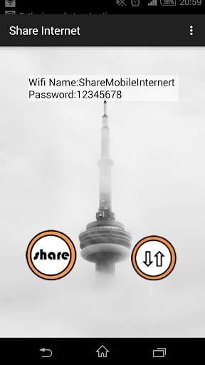 MZ Share Mobile Internet screenshot 7