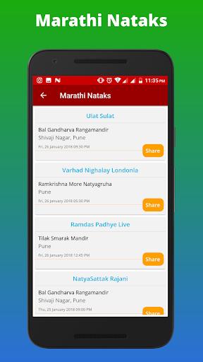 Pune Guide : Things to do in Pune city screenshot 11