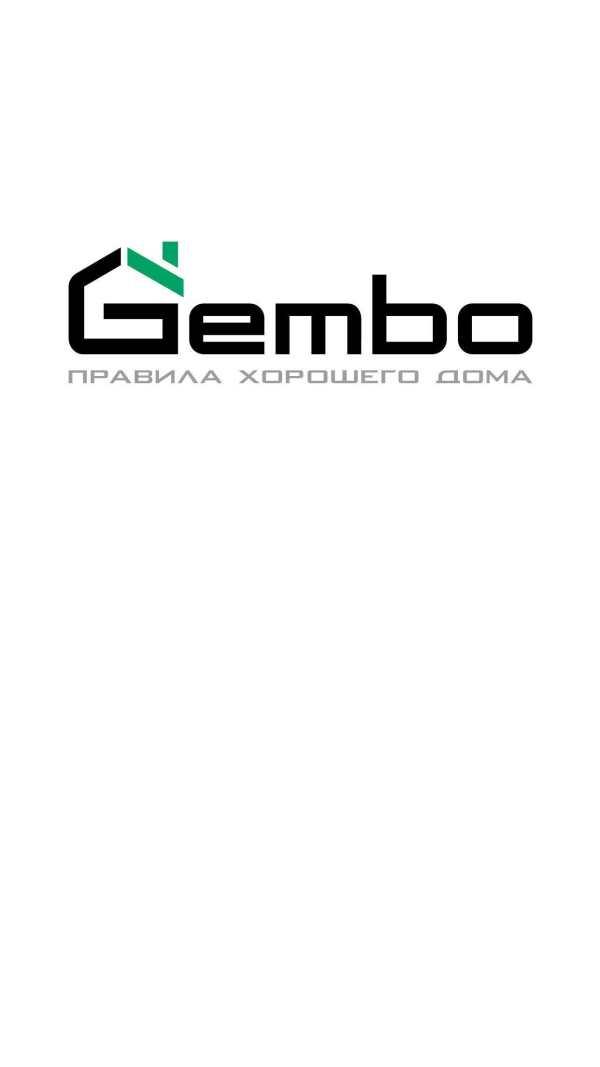 Gembo: правила хорошего дома screenshot 1