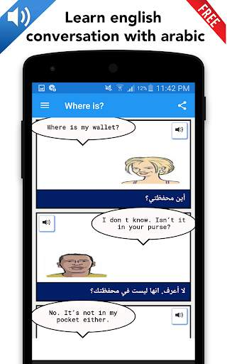 تعلم المحادثة الإنجليزية مع العربية screenshot 5