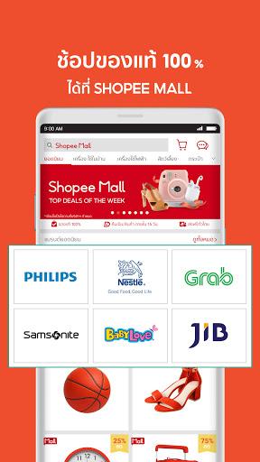 Shopee: ที่ 1 ออนไลน์ช้อปปิ้ง screenshot 5