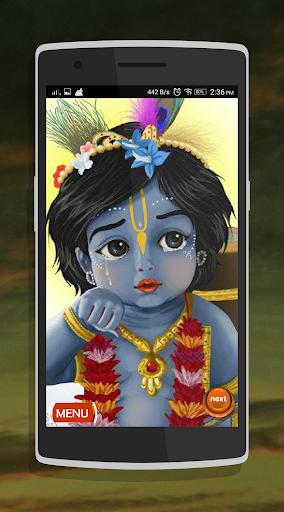 Damodarastakam - Kartik Month - ISKCON screenshot 3