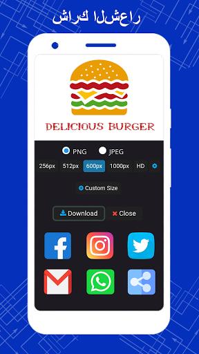 Logo Maker & Editor صانع الشعار: صمم شعارك الخاص 7 تصوير الشاشة