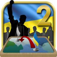 Ukraine Simulator 2 on APKTom