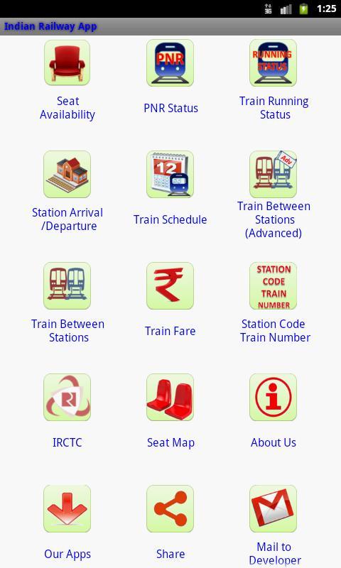 Indian Railway 13 تصوير الشاشة