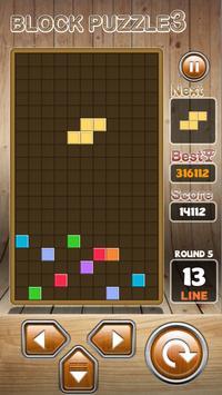 Block Puzzle 3 : Classic Brick 1 تصوير الشاشة