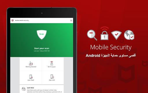 Mobile Security: WiFi آمنة متميزة بمكافحة السرقة 18 تصوير الشاشة