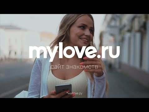 MyLove - Dating & Meeting screenshot 2