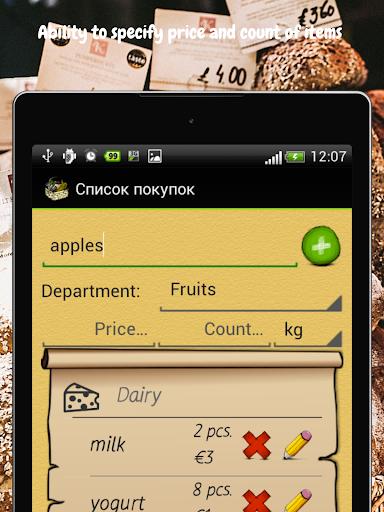 Shopping List screenshot 15