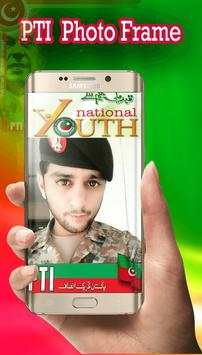 Pakistan Tehrik Insaf Photo Frame screenshot 2