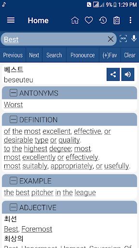 English Korean Dictionary screenshot 1
