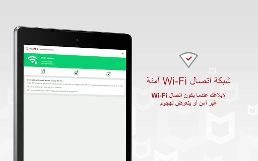 Mobile Security: WiFi آمنة متميزة بمكافحة السرقة 21 تصوير الشاشة