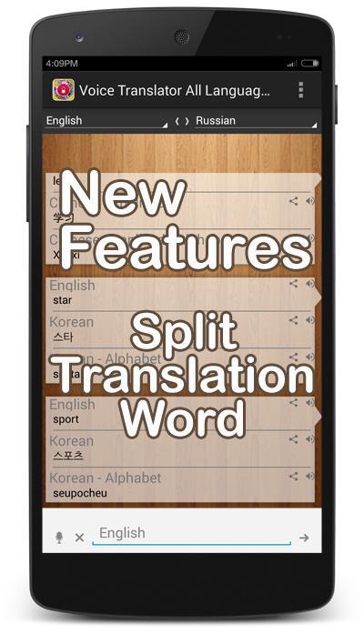 Voice Translator All Language screenshot 1