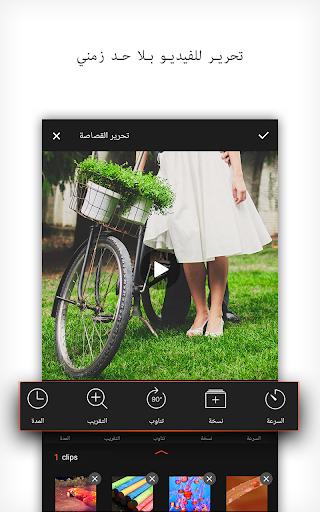 VideoShowLite: محرر الفيديو ، والصور ، والموسيقى 5 تصوير الشاشة