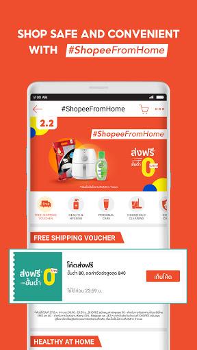 Shopee 2.2 Free Shipping Sale скриншот 3