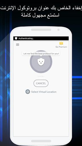 Free VPN - Betternet VPN Proxy & Wi-Fi Security 2 تصوير الشاشة