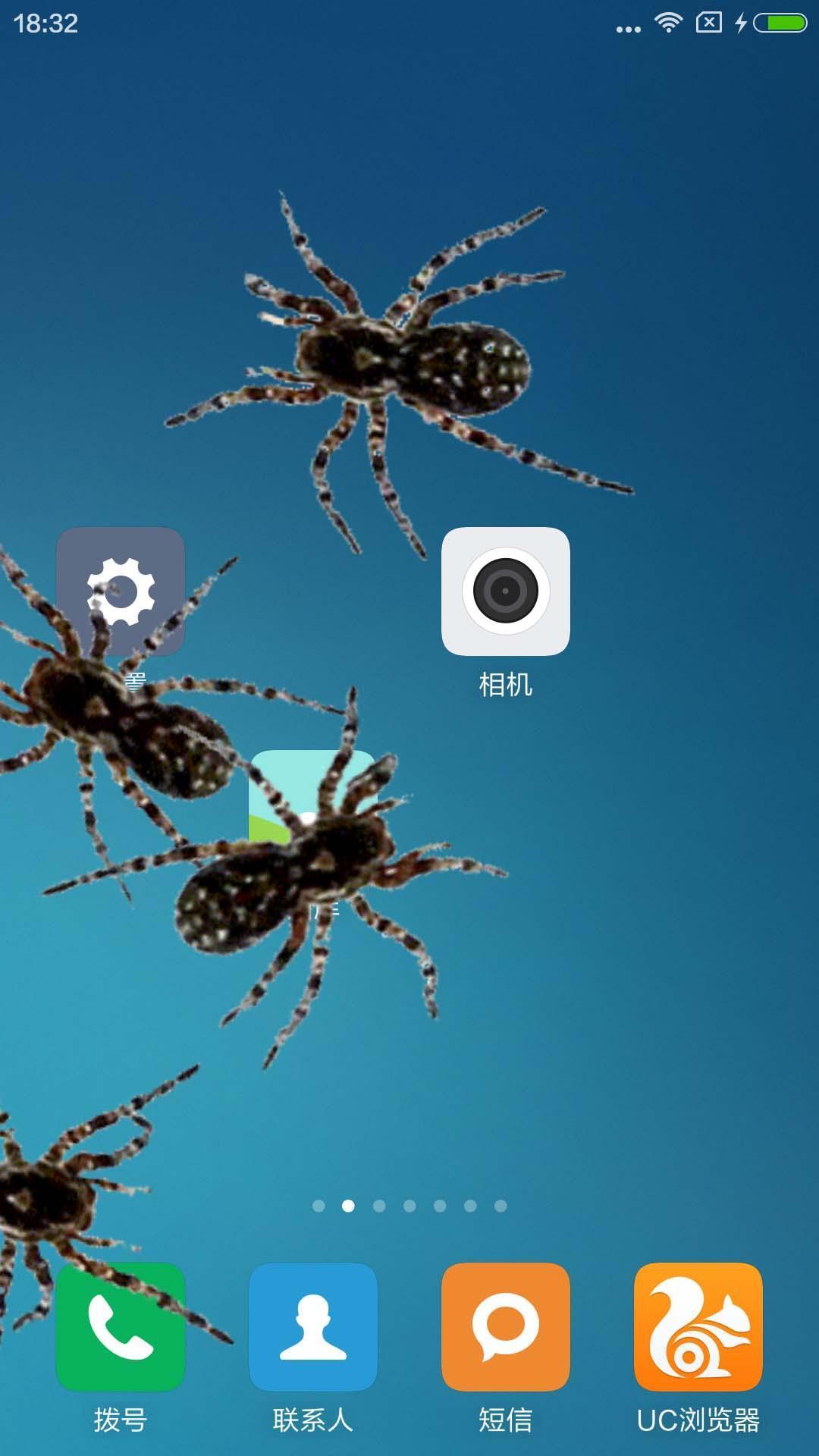 Spider in phone prank 5 تصوير الشاشة
