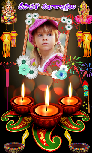 Diwali Photo Frames 2020 screenshot 1