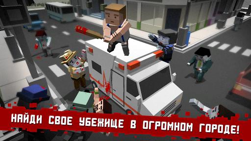 CUBE Z (Pixel Zombies) скриншот 5
